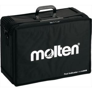 molten (モルテン) BFN 携帯用ケース BFNCO 1710|outlet-grasshopper