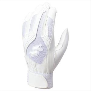 SSK(エスエスケイ) 高校野球対応シングルバンド手袋(両手) 10 BG3004W 1806|outlet-grasshopper
