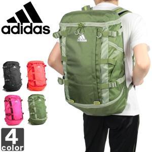 《送料無料》アディダス/adidas  OPS バックパック 26L BHG79 1607 メンズ レディース|outlet-grasshopper