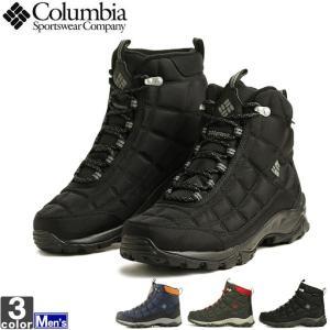 【在庫処分セール】コロンビア/Columbia  メンズ ファイアーキャンプ ブーツ BM1766 1809 トレッキング アウトドア|outlet-grasshopper