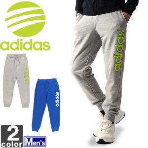 アディダス/adidas メンズ BC ウラケ スウェット ホッピング パンツ BRW81 1707 紳士 男性|outlet-grasshopper