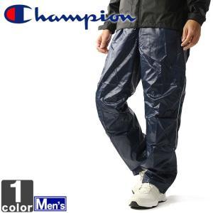 チャンピオン /Champion メンズ ウインド ブレーカー パンツ CJ1590 1710 紳士 男性|outlet-grasshopper