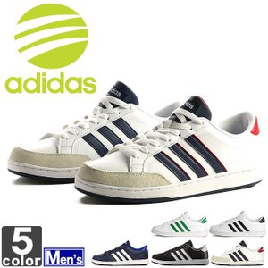 アディダス/adidas メンズ コートセット B74454 B74455 BB9666 F99130 F99257 1708 シューズ スポーツ スニーカー|outlet-grasshopper