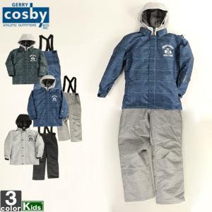 スキーウェア 上下セット ジュニア キッズ コスビー/cosby スキースーツ CSB-3270 1811 セットアップ outlet-grasshopper