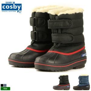 コスビー/cosby ジュニア キッズ 耐水圧5000mm スパイク付 スノーブーツ CSSNB-83 1810 防水ブーツ 防寒ブーツ|outlet-grasshopper