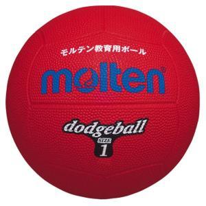 molten (モルテン) ドッジボール1号球 赤 D1R 1710 outlet-grasshopper