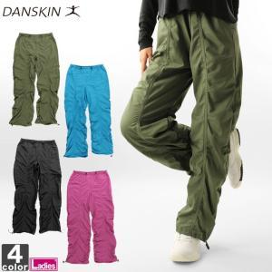 ダンスキン/DANSKIN レディース ロング パンツ DA44104 1808 ボトム ズボン|outlet-grasshopper
