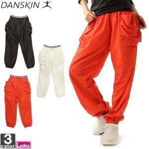 ダンスキン/DANSKIN レディース ロングパンツ DA45104 1808 ボトム ズボン|outlet-grasshopper