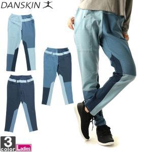 ダンスキン/DANSKIN レディース アンクルパンツ DA45105 1808 ボトム ズボン|outlet-grasshopper
