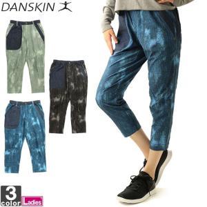 ダンスキン/DANSKIN レディース クロップ パンツ DA45234 1808 クロップドパンツ|outlet-grasshopper