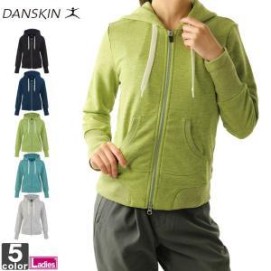 ダンスキン/DANSKIN レディース BODY SWEAT パーカー DA55113 1808 トップス スウェット|outlet-grasshopper
