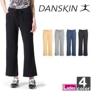 ダンスキン/DANSKIN レディース フィール パンツ ワイド DA67100 1804 ボトム ロング 長ズボン|outlet-grasshopper