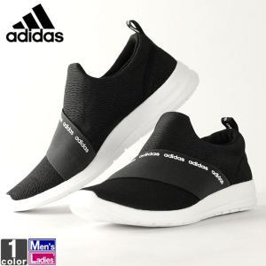 adidas (アディダス) CF ADIFINE ADPT クラウドフォーム アディファイン アダプト DB1339 1808 レディース|outlet-grasshopper