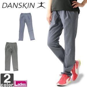 ダンスキン/DANSKIN レディース ジム パン ロング DB46100 1804 パンツ ストレッチ 速乾|outlet-grasshopper