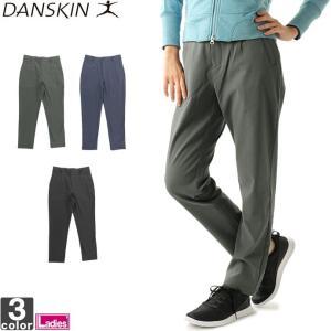 ダンスキン/DANSKIN レディース ウォーム アンクルパンツ DD45340 1808 ボトム ズボン|outlet-grasshopper