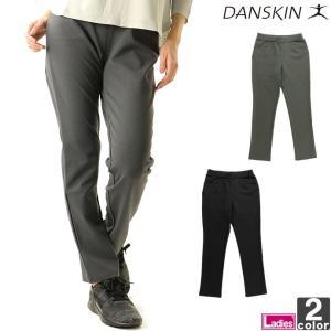 ダンスキン/DANSKIN レディース アンクル パンツ DD65331 1809 ボトム ズボン|outlet-grasshopper