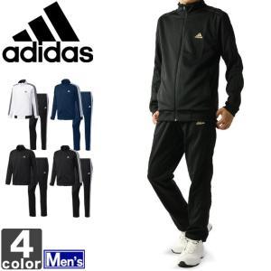 アディダス/adidas メンズ エッセンシャル 3ストライプ ジャージ 上下セット DJP56 DJP57 1709 紳士 男性|outlet-grasshopper
