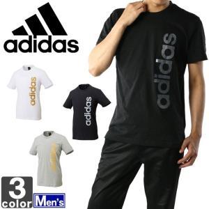 アディダス/adidas】 メンズ エッセンシャル ビッグロゴ 半袖 Tシャツ DJP85 1704 男性 紳士|outlet-grasshopper