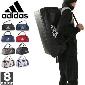 アディダス /adidas  EPS チームバッグ 50L DMD01 1801 メンズ レディース|outlet-grasshopper