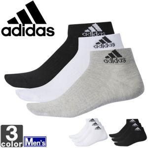 アディダス/adidas メンズ ベーシック ショート ソックス 3足セット 3Pソックス DMK56 1709 男性 紳士 ポイント消化|outlet-grasshopper