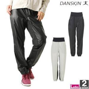 ダンスキン/DANSKIN レディース ウォームクロス アンクル パンツ DN45330 1809 ボトム ズボン|outlet-grasshopper