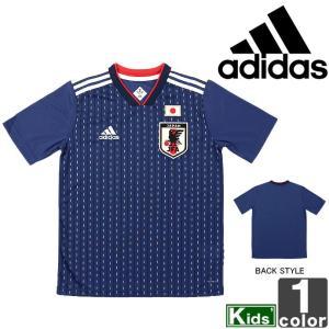 サッカー 日本代表 アディダス/adidas  キッズ JFA 半袖 ホーム レプリカ ユニフォーム DRN90 1801 ジュニア 子供 子ども|outlet-grasshopper