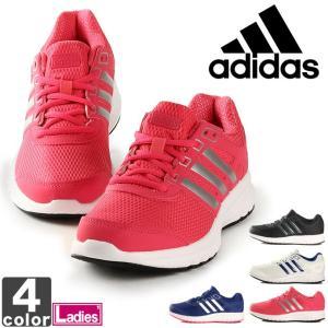 【在庫処分セール】アディダス/adidas レディース デュラモ ライト CP8765 CP8768 CP8769 CP8770 1803 ウィメンズ