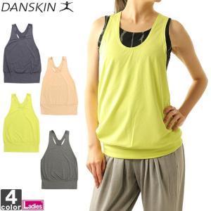 ダンスキン/DANSKIN レディース タンクトップ DY55314 1808 タンク ノースリーブ|outlet-grasshopper