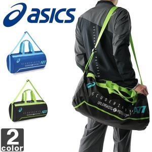 アシックス/asics  A77 ドラムバッグ EBA636 1702 メンズ レディース outlet-grasshopper