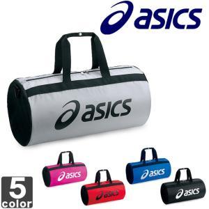 アシックス/asics コンパクトドラム EBG443 1507 メンズ レディース|outlet-grasshopper