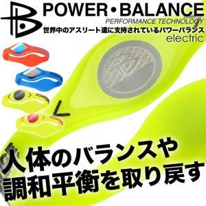 《送料無料》パワーバランス/POWER BALANCE 日本正規品 ELECTRIC 1505 メンズ レディース|outlet-grasshopper