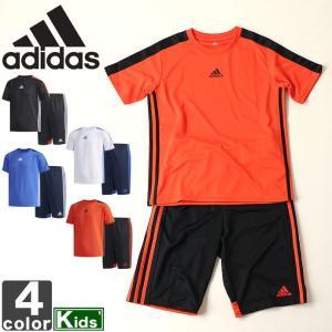 アディダス/adidas  キッズ ジュニア クライマライト 半袖 上下セット ETP07 1803 Tシャツ ハーフパンツ|outlet-grasshopper