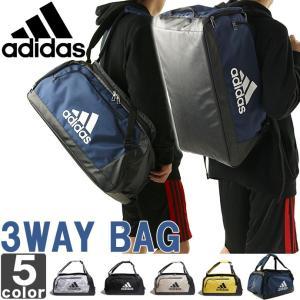 アディダス /adidas  EPS 3way ボストンバッグ ETX08 1803 メンズ レディース|outlet-grasshopper