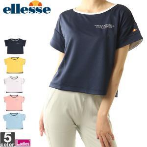 【ゆうパケット対応】エレッセ /ellesse レディース Tシャツ EW17122 1810 トップス UPF50+|outlet-grasshopper