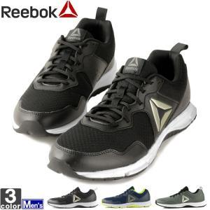 リーボック/Reebok メンズ ランニングシューズ エクスプレス ランナー 2.0 CN3001 CN4701 CN2999 1809 シューズ ローカット|outlet-grasshopper
