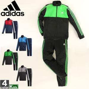 【在庫処分セール】アディダス/adidas  キッズ ボーイズ 3ストライプ ジャージ 上下セット FAN63 1809 セットアップ 裏起毛|outlet-grasshopper