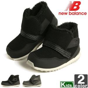 ニューバランス/New Balance キッズ ライフスタイル FB996 1711 ジュニア 子供 子ども|outlet-grasshopper