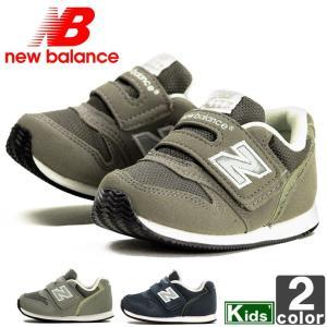 ニューバランス/New Balance キッズ インファント FS996 1711 ジュニア 子供 子ども|outlet-grasshopper