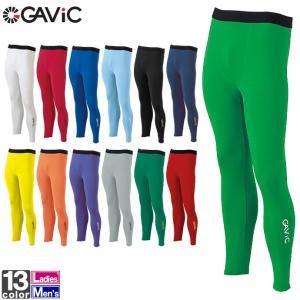 ガビック/GAViC メンズ レディース ストレッチ インナーパンツ ロング GA8403 1712 紳士 男性 婦人 ウィメンズ|outlet-grasshopper