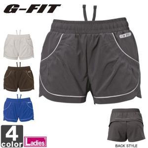 ジーフィット/G-FIT レディースショートパンツ GF-N282PP 1706 ウィメンズ 婦人|outlet-grasshopper