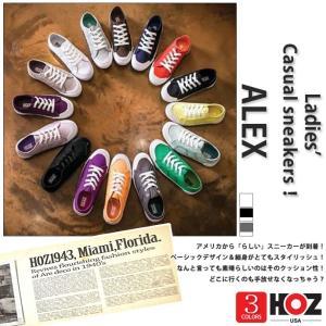 《送料無料》ホーズ/HOZ レディース アレックス KR H512V001 1610 ウィメンズ 婦人|outlet-grasshopper