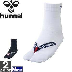 ヒュンメル/hummel メンズ TABI ストッキング HAG7055 1706 紳士 男性|outlet-grasshopper