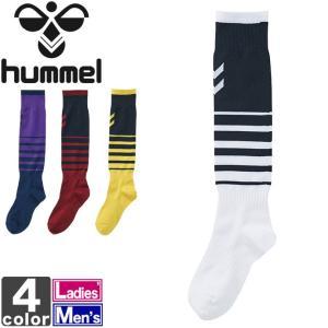 ヒュンメル/hummel 折り返しなし ストッキング HAG7058 1706 メンズ レディース|outlet-grasshopper