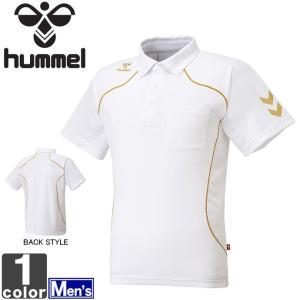 ヒュンメル/hummel メンズ 半袖 ポロシャツ HAP3039 1706 紳士 男性|outlet-grasshopper