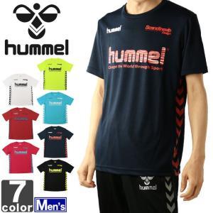 ヒュンメル/hummel  メンズ プラクティス Tシャツ HAP4124 1803 紳士 男性 outlet-grasshopper