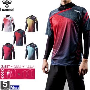 ヒュンメル/hummel メンズ HPFC プラシャツ インナー 2点セット HAP7103 1709 紳士 男性|outlet-grasshopper