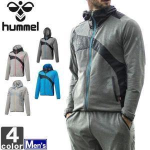 ヒュンメル/hummel メンズ UT スウェット フーデッド ジャケット HAP8168 1706 紳士 男性|outlet-grasshopper