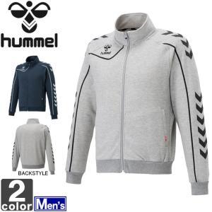 ヒュンメル/hummel メンズ スウェット ジャケット HAP8171 1706 男性 紳士|outlet-grasshopper
