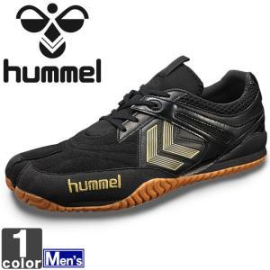 《送料無料》ヒュンメル/hummel メンズ ブランカーレ 2 PG HAS5100 1712|outlet-grasshopper