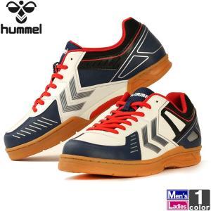 ヒュンメル/hummel  メンズ レディース インドアソルジャー 4 HAS8027 1809 ハンドボールシューズ|outlet-grasshopper